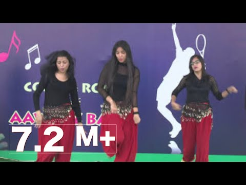 Dance proformance on teri ankho ka yo kajal |Choorhey Wali Bahh