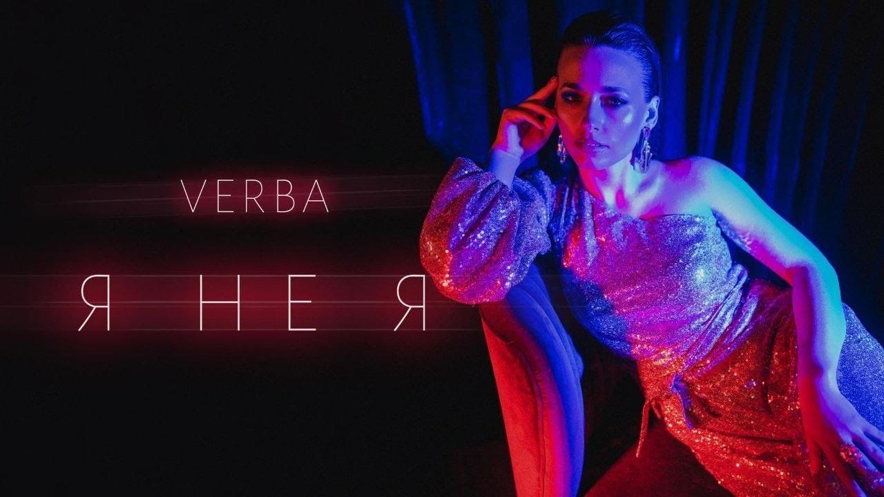 Відео від VERBA: Як знімали новий кліп для закарпатської співачки