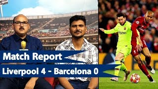 Barcelona को 4-0 से रौंदकर फाइनल में पहुंची Liverpool | Sports Tak