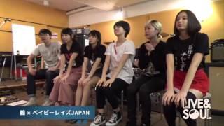 47改め94都道府県TOUR対談【鶴 × ベイビーレイズJAPAN】