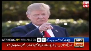 Breaking news Pakistan show statement about qatar today August 2017
