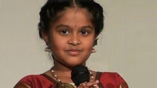 Ajam Nirvikalpam by Soudamini