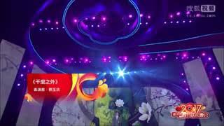 lagu Mandarin Enak(23)