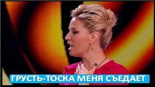 Марию Максакову охватила тоска  (21.04.2017)