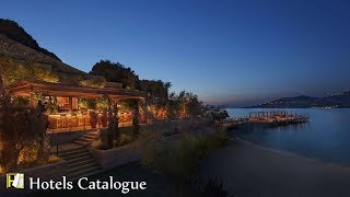 The Bodrum EDITION Hotel Overview - Luxury Boutique Hotel in Bodrum, Turkey