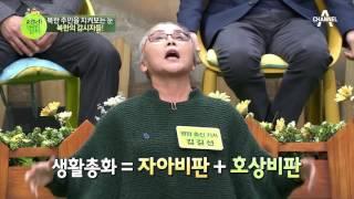 철저한 감시 국가 북한! 어린아이까지 어떻게든 누굴 욕해야만 한다?!