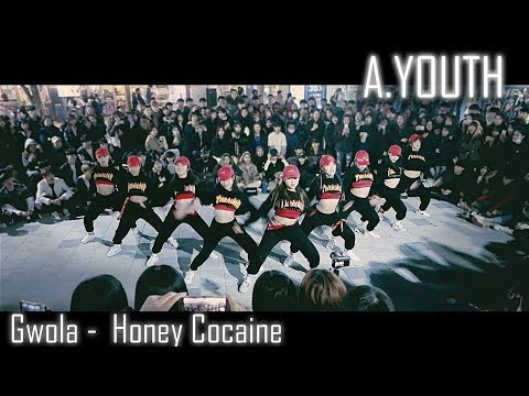 [2017 마지막 버스킹] A.YOUTH | Gwola - Honey Cocaine | Choreography by LunaHyun Fancam by lEtudel