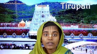 Tirupati - Lord Balaji and Ramanujacharya - Is he Vishnu or Shiva ?
