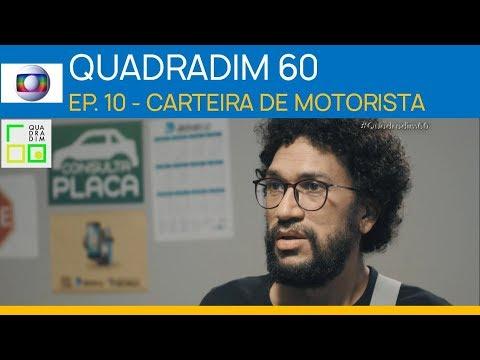 Globo | BRASÍLIA 60 ANOS: Quadradim 60 (episódio 10: Carteira de motorista)