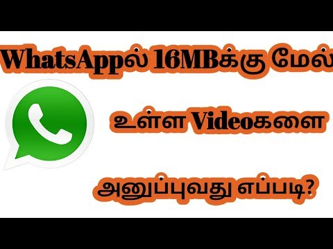 How to send 16 mb upper videos on WhatsApp in Tamil | Top 10 Tamil Tech