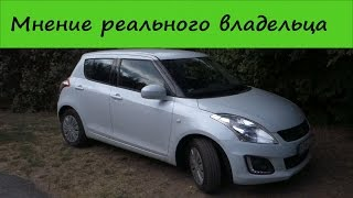 Suzuki Swift где-то в Венгрии...(Подписаться на канал http://www.youtube.com/channel/UCVYv1zbIIU180KnkfPkKOGQ Винокур VK http://vk.com/vinokurdoc Винокур Instagram ..., 2015-07-26T08:40:15.000Z)