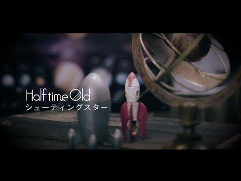 Half time Old「シューティングスター」PV