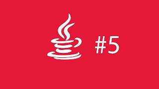 Java. Урок 5. Говорим о численных литералах и почему следует читать Герберта Шилдт