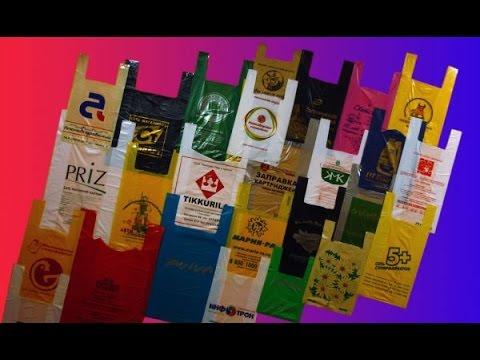 БИЗНЕС ИДЕЯ: Производство полиэтиленовых пакетов!
