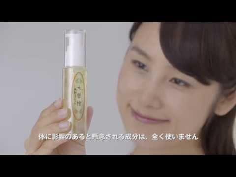 歯磨きに使えば体も毎日アンチエイジング!口内も体調も整える歯磨きとして日本初の認定取得
