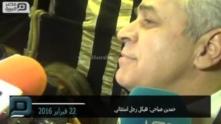 مصر العربية |  حمدين صباحي: هيكل رجل استثنائي