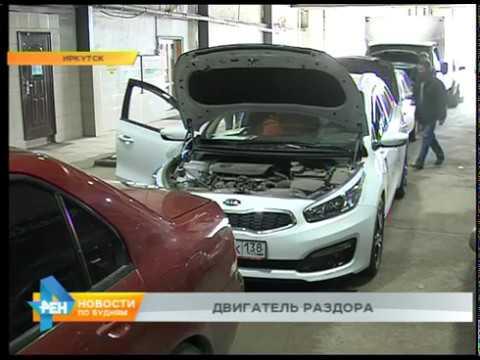 Иркутянин заменил двигатель в авто и не смог поставить машину на учёт