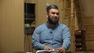 25/ аш-Шифа / Имена, которыми Всевышний назвал Пророка ﷺ