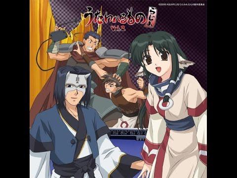 Utawarerumono Radio VOL 2 DISC 1 Japanese