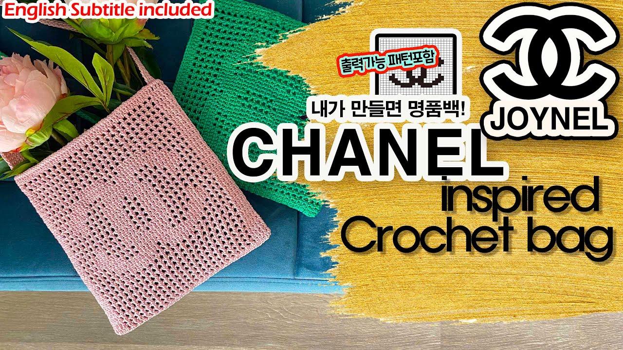 🆕🇰🇷🇨🇦 [ENG220회] 우리만의 코바늘 명품 조이넬 백, Chanel inspired crochet bag, 나만의 코바늘 명품백