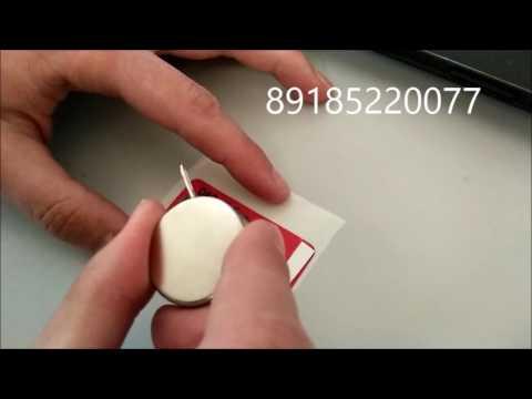 Ремонт газового счетчика Бетар СГБМ 1,6 - YouTube