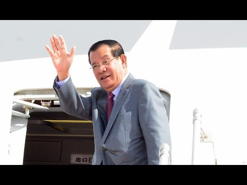 2017 10 04 06 PMHS   Brunei Darussalam
