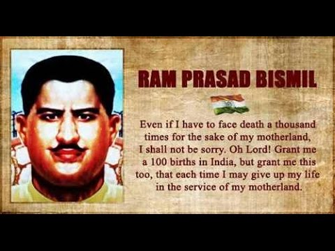 essay on ram prasad bismil in english