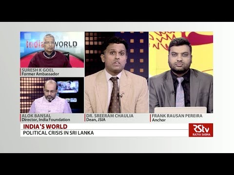 India's World - Political Crisis In Sri Lanka