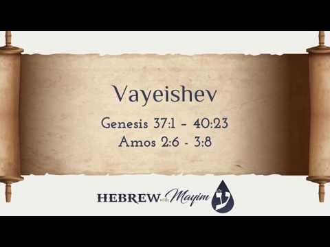 09 Vayeishev, Aliyah 6 - Learn Biblical Hebrew