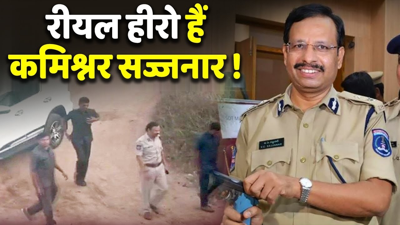 Image result for hyderabad police hero