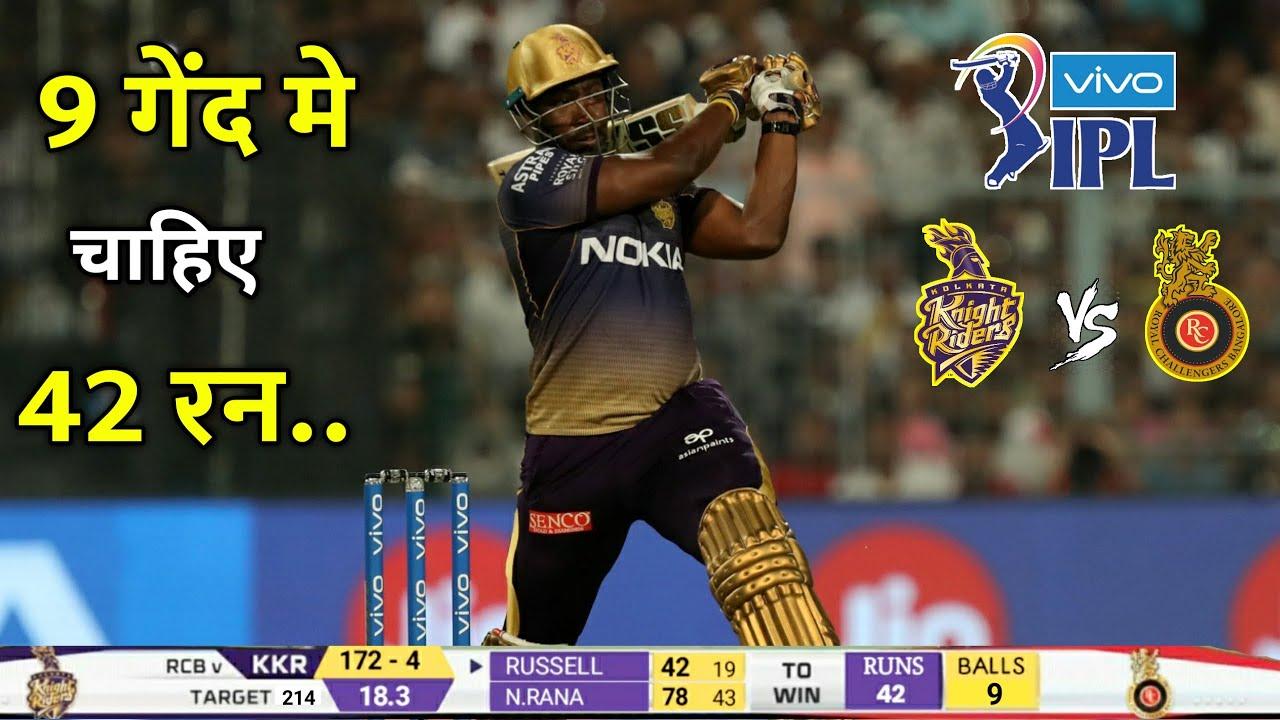 IPL 2019 KKR vs RCB Match Highlights Hotstar | IPL 2019 ...