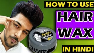 HOW TO USE HAIR WAX !! HINDI !! HOW TO USE GATSBY HAIR WAX !! Indian Men Hairstyle Tutorial