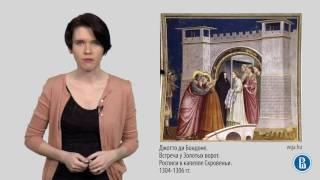 6.3. 15 век. Итальянская живопись