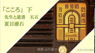 朗読カフェメンバーによる青空文庫名作文学の朗読をお楽しみ下さい。夏...