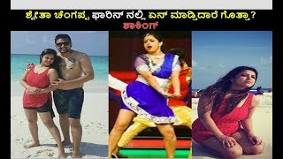 Maja Talkies Shwetha Changappa enjoying in Abroad | Majaa Talkies | Shwetha Changappa in Australia