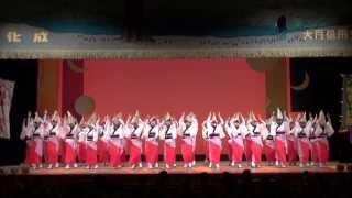 「山梨市八幡舞い歌隊」第28回国民文化祭やまなし2013 阿波踊りフェスティバル