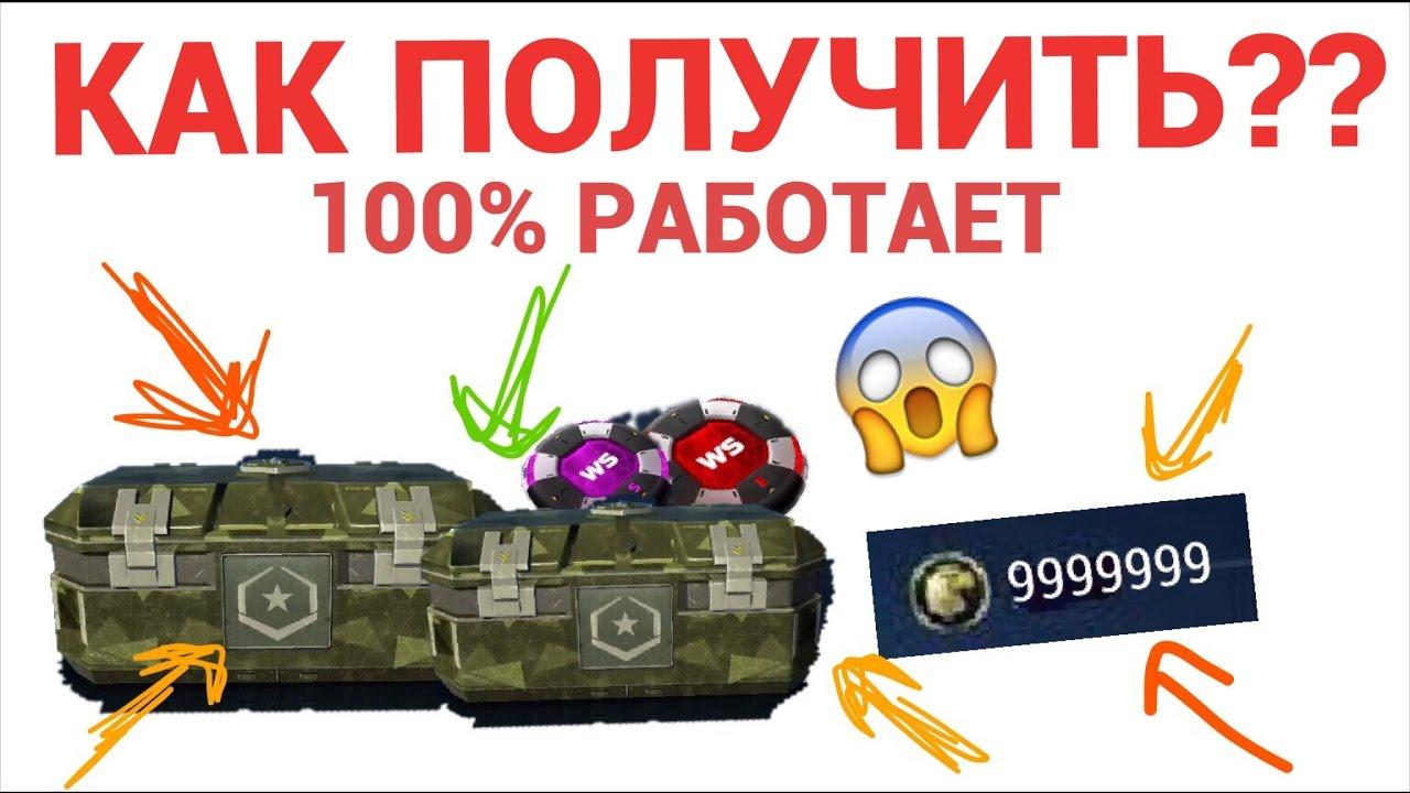 modern combat 5 кредиты
