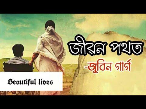 Heruwa Rongor Xubax | Zubeen Garg | Beautiful Lives | Cloud Assam