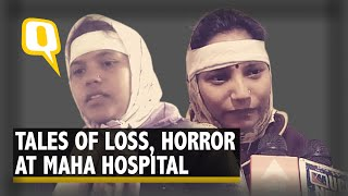 A One-Day-Old, a Family's First Born: Hopes Lost in #BhandaraHospitalFire | The Quint