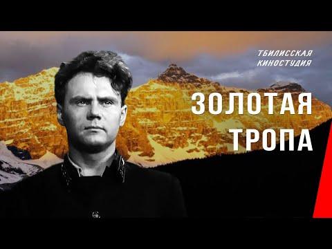 Великая Отечественная война 1941-1945 Военные фильмы