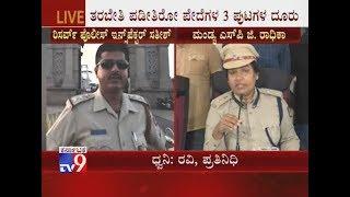 mandya-sp-files-complaint-against-senior-s-of-corruption-harassing-them-psychologically
