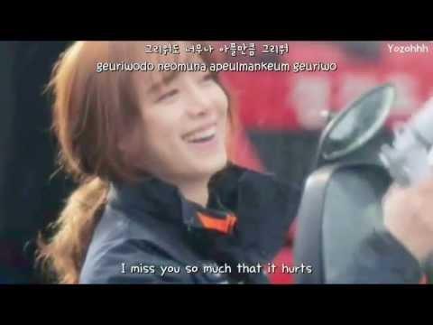 Yoon Gun - Love Too Much (사랑해도 너무나) FMV (Angel Eyes OST)[ENGSUB + Romanization + Hangul]