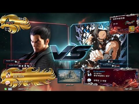 Tekken 7FR 촉새(Kazuya) vs 슈파슈파(Heihachi)