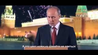 Эпик Рэп Батл Обама против Путина