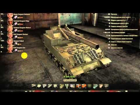 Teamspeak установка и настройка программы для игры в world of.