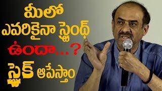 Producer Suresh Babu says Telugu film industry strike continues until problems solved