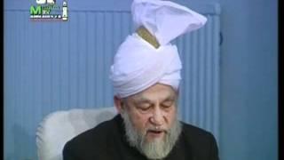 English Darsul Quran 28th February 1994 - Surah Aale-Imraan verses 165-167 - Islam Ahmadiyya