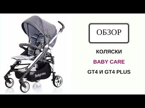 КОЛЯСКА BABY CARE GT4