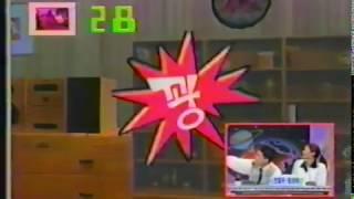 추억의 영상 게임천국가상현실편 (1995) TV Clips of Korea's Remembrance (1995)
