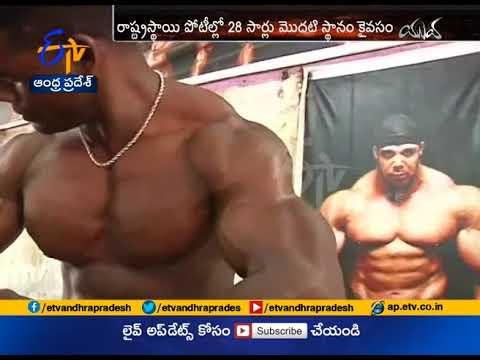 Body Builder Santosh Kumar from Parvatipuram | Selected for International Championship